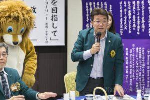 名瀬ライオンズクラブ2017 3月第2例会