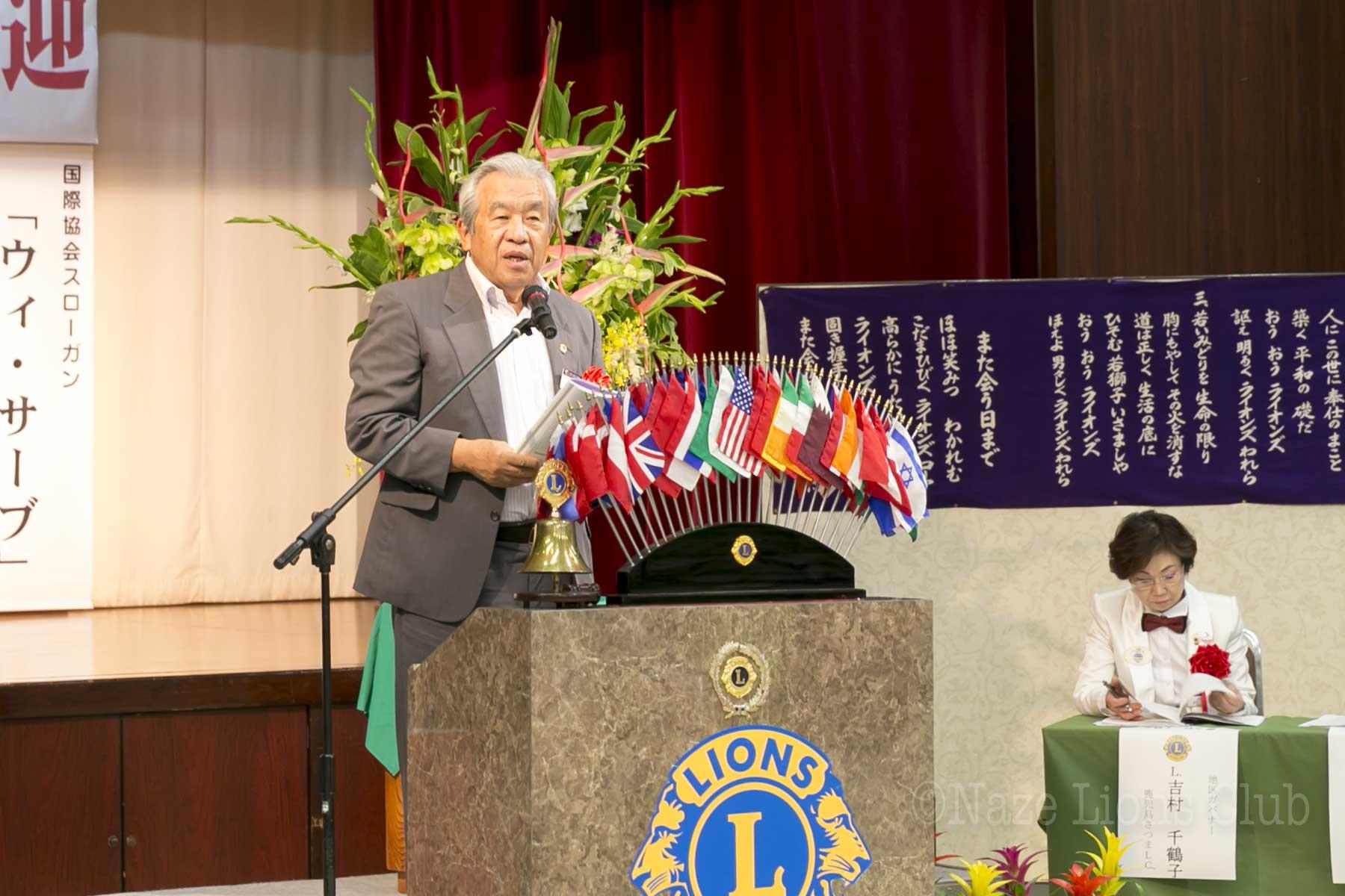 鹿児島R. リジョン・チェアパーソンL.八坂