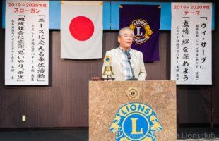 奄美大島ライオンズクラブ 7月第2例会写真