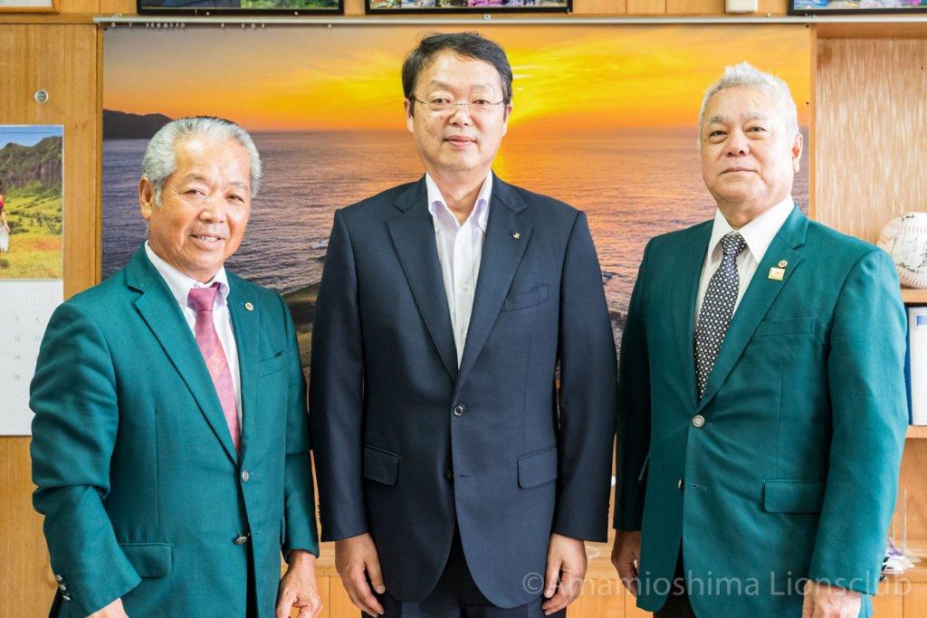 奄美大島ライオンズクラブ 表敬訪問写真