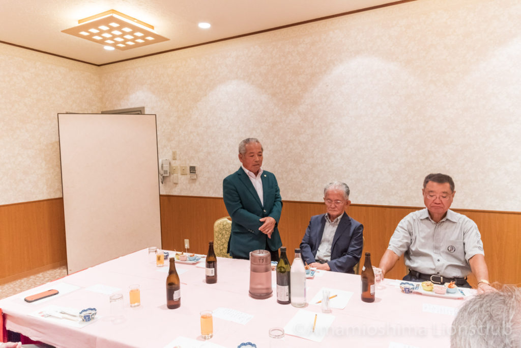 奄美大島ライオンズクラブ 新会長励ます会 写真