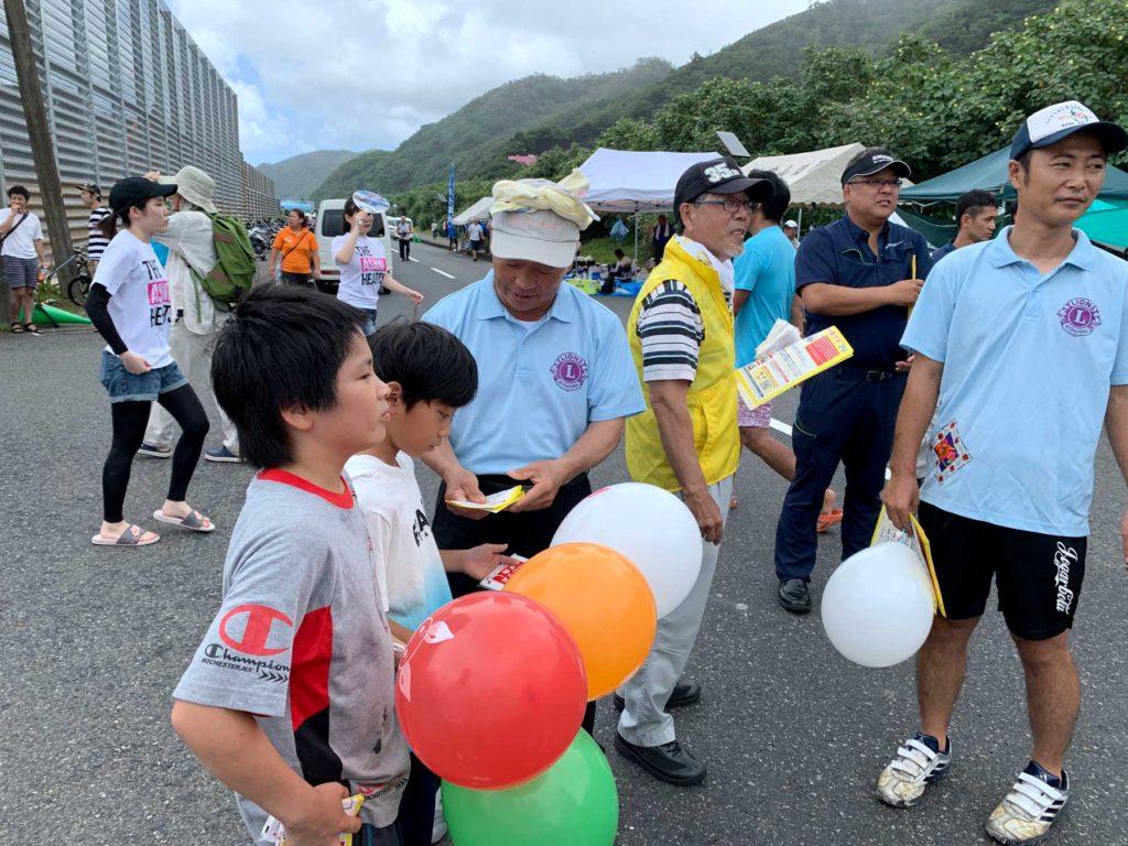 奄美大島ライオンズクラブ 献血推進活動 写真