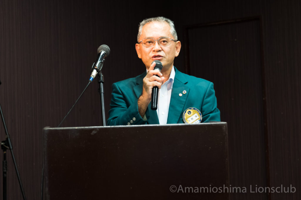 奄美大島ライオンズクラブ No.1254 10月第1例会レポート
