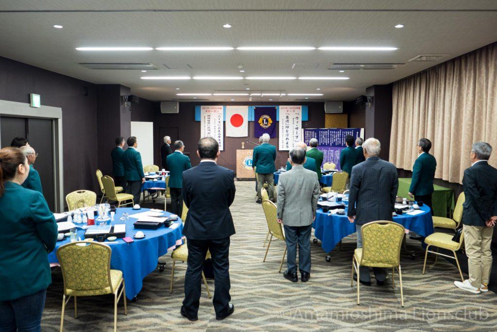 奄美大島ライオンズクラブ No.1255 10月第2例会レポート